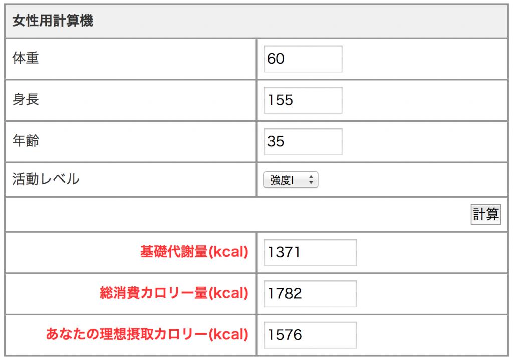 スクリーンショット 2014-06-23 12.01.55