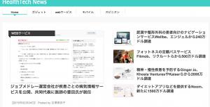 スクリーンショット 2015-02-07 12.32.12 (1)