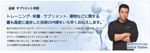 スクリーンショット 2015-02-07 13.21.57 (1)
