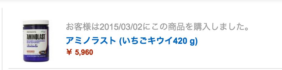 スクリーンショット 2015-04-18 20.17.09