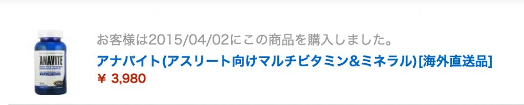 スクリーンショット 2015-05-13 22.48.40 1