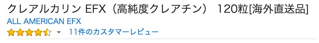 スクリーンショット 2015-07-07 23.31.33 (1)