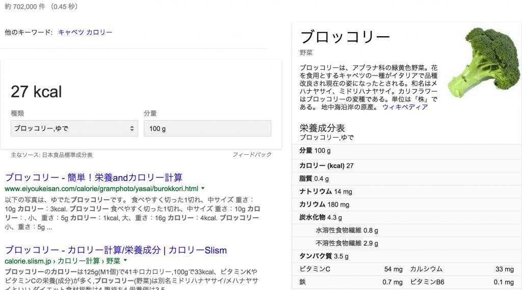 スクリーンショット 2015-09-29 18.59.43 (1)