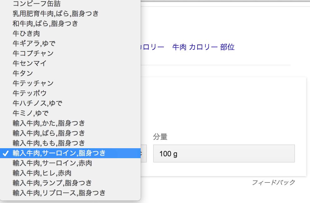 スクリーンショット 2015-09-28 21.16.41