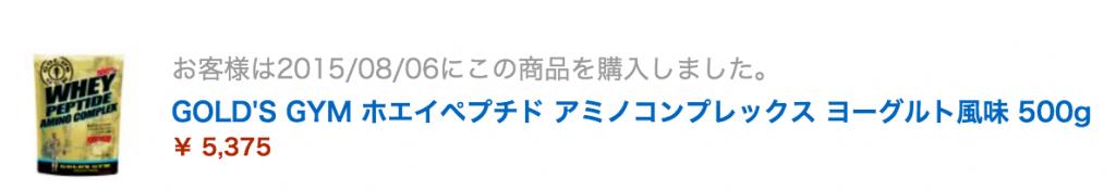 スクリーンショット 2015-11-26 22.40.41