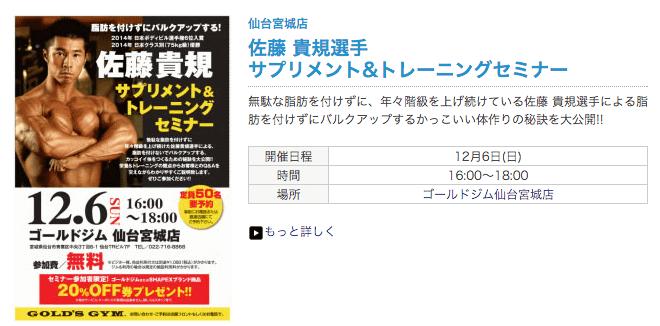 スクリーンショット 2015-12-13 14.22.57 (1)
