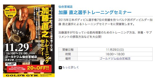 スクリーンショット 2015-12-13 14.23.12 (1)