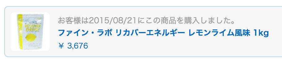 スクリーンショット 2015-12-09 19.55.39 (1)