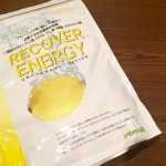 【カーボ+回復】ファインラボの「リカバーエネルギー」はすばらしくオススメ