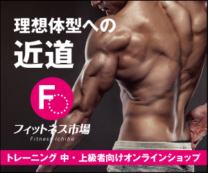 「クラブビジネスジャパン」のバナー広告掲載が始まりました。