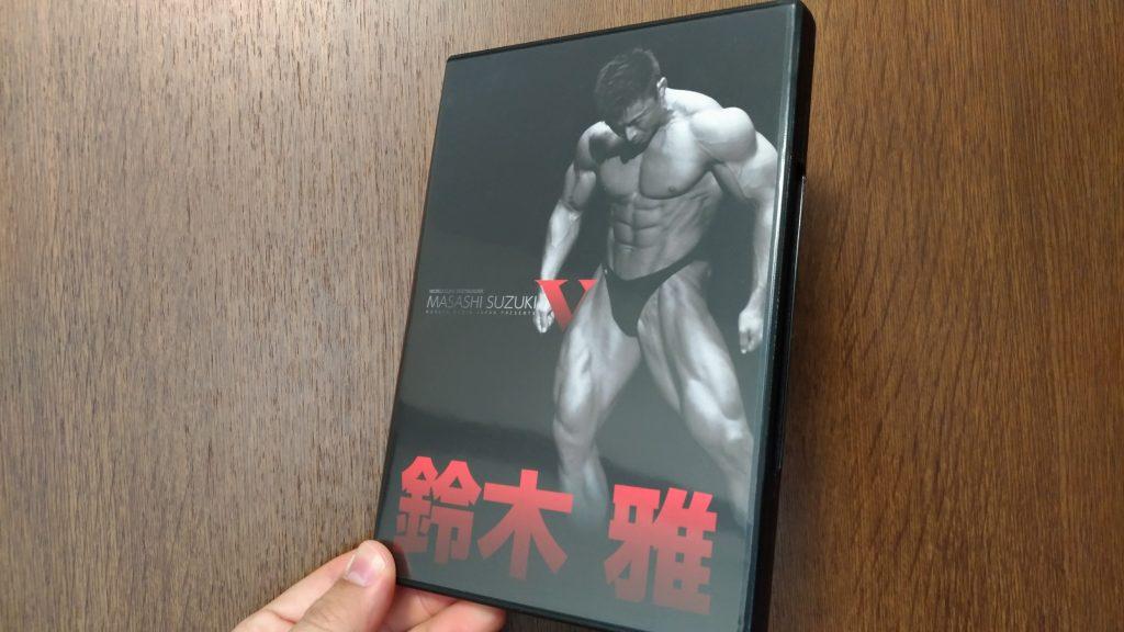 鈴木雅5のDVD