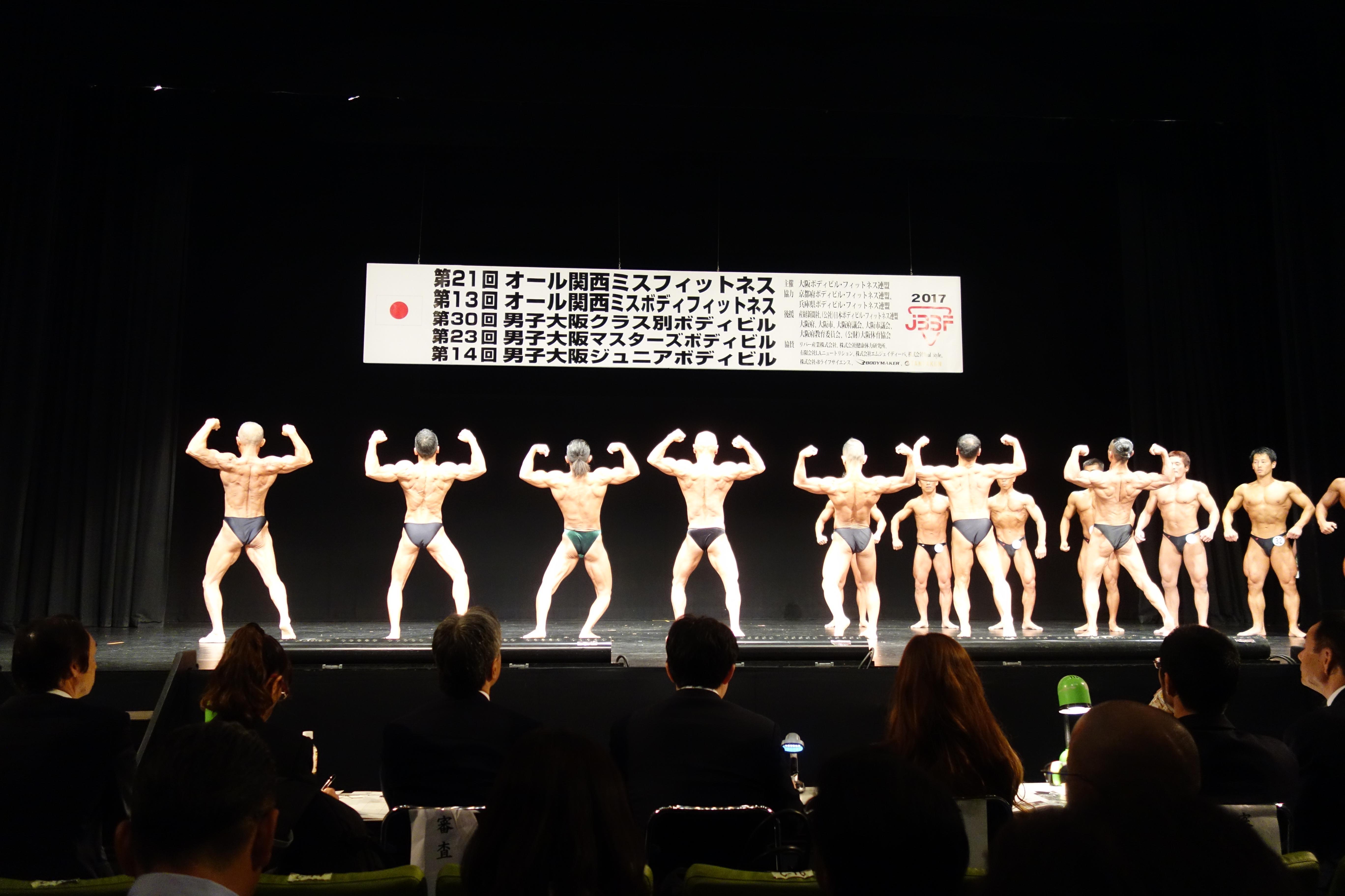 2017年JBBF大阪クラス別ボディビル大会を観戦してきたよ
