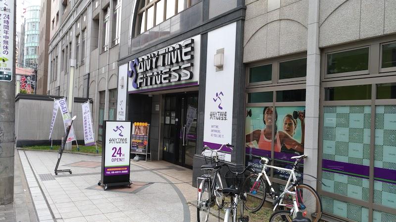 大阪の「エニタイムフィットネス梅田東店」をジムレビュー!トレーニング中級者でも満足できる設備でした