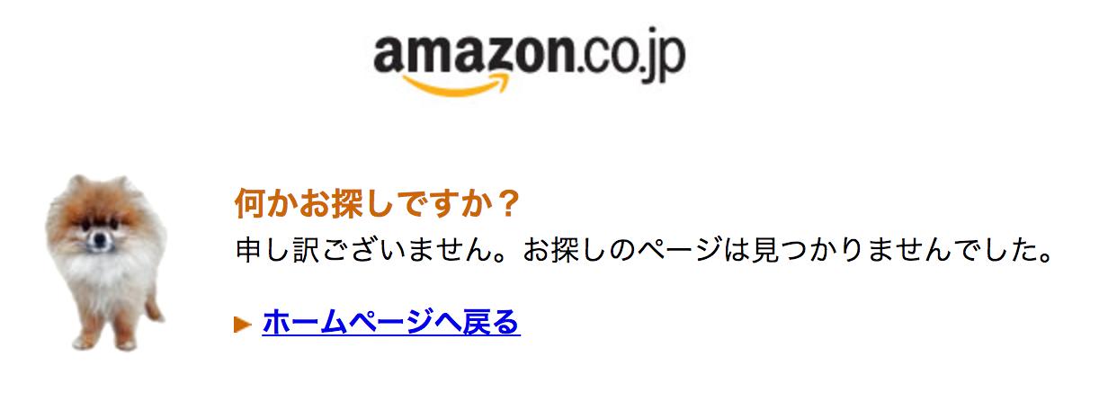 【30時間限定】Amazonプライムセールで買えるサプリメントやフィットネス商品を探してみた