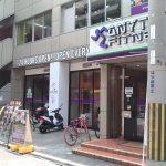 エニタイムフィットネス西大橋店(堀江)でのトレーニングレポート