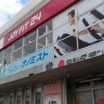 「ジョイフィット都島本通プラス店」でのトレーニングレポート