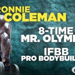 「ロニー・コールマン」が教える、上半身の鍛え方