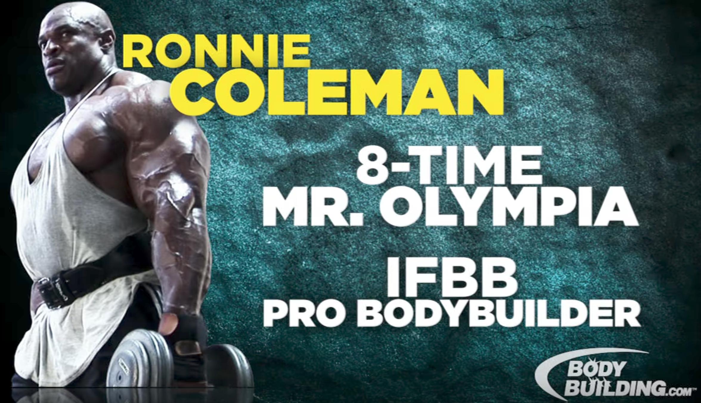 ロニーコールマンのトレーニング〜胸・肩・背中の鍛え方とメニュー