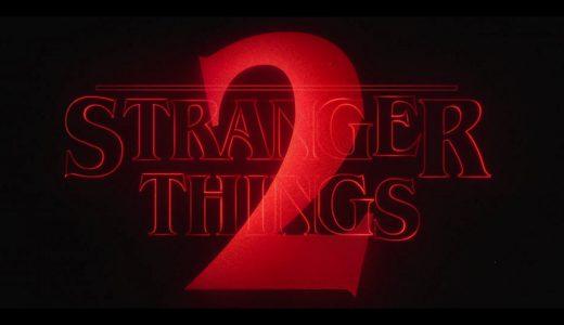カイグリーン、Netflix番組「Stranger Things シーズン2」に出演