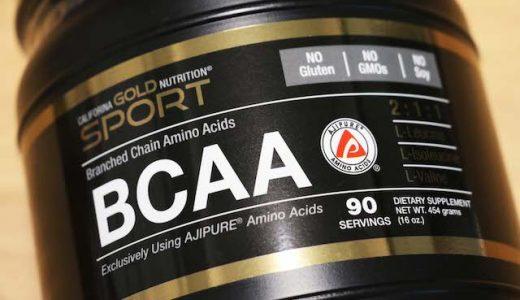 甘ったるいBCAAが苦手な人におすすめ!人工甘味料不使用のBCAA「CGN」をレビュー