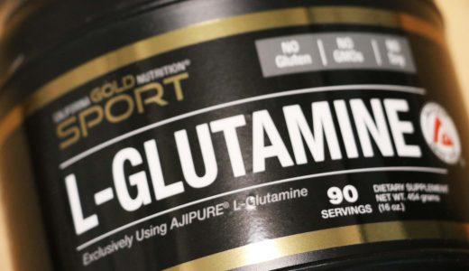 最強のコスパ!味の素ブランドを使った「グルタミン(CGN)」が大好きなので全力でオススメしたい