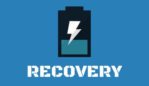 関節があちこち痛いので、回復を促進するトレーニング法を取りれる。