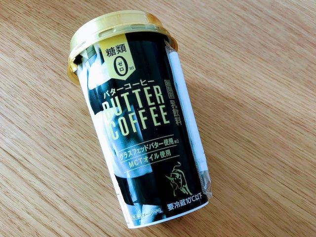 ファミリーマートのバターコーヒー