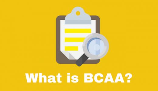 【初心者向け】BCAAサプリメント入門 。メリット・効果・飲み方をわかりやすく解説