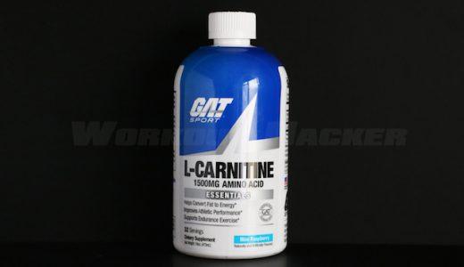 【iHerbセール】カルニチンリキッドなど、GAT製品が15〜20%オフ(3月28日まで)
