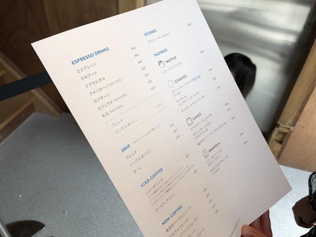 ブルーボトルコーヒーメニュー表