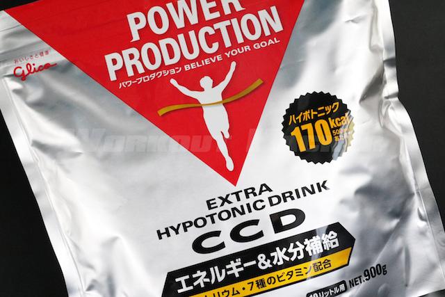 CCDの効果的な飲み方