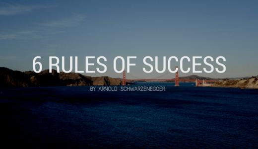 アーノルドシュワルツェネッガー:成功するための6つのルール
