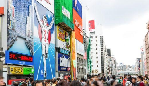 「あ、死ぬかも。」大阪地震 震度6弱を体験してわかった命の大切さと準備不足