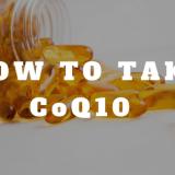 CoQ10(コエンザイムQ10)の筋トレへの効果、摂取量と飲み方