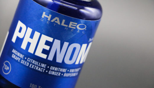HALEO「フェノム」効果レビュー:安全で確実なパンプは、さすがHALEO