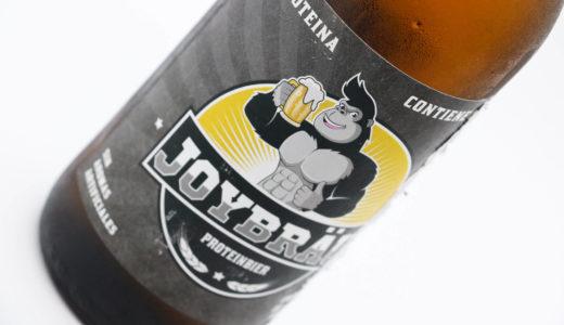 日本未発売の「プロテインビール(ノンアルコール)」を飲んでみた。