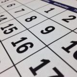 週刊WH:トレーニングルーティンを変更。531プログラムへの回帰