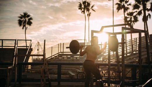 筋肉を大きくするために筋トレ初心者が最初に知っておくべきこと