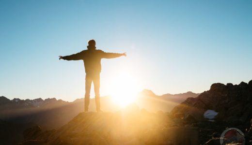週刊WH:挫折しない新年の目標の立て方