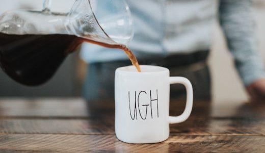 1日10杯飲んでたコーヒーをやめた結果、肌荒れが改善した話。
