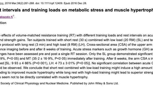 「腕の筋肉は回数多め、休憩短めのほうが太くなる」筋トレ研究結果