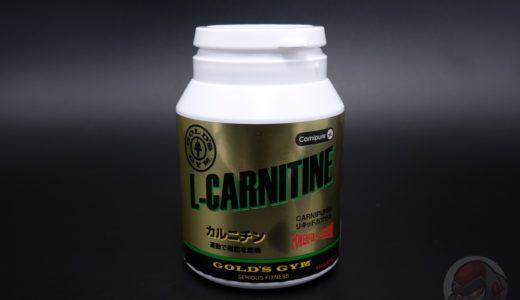 ゴールドジム カルニチン 効果レビュー:40日で3kgの減量効果