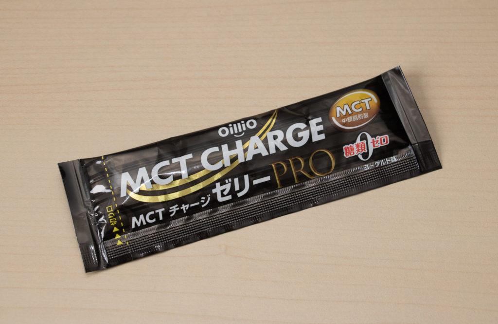 MCTチャージゼリー プロ