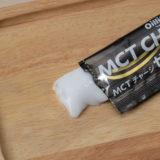 日清オイリオ「MCTチャージゼリー」レビュー:MCTオイルでお腹が痛くなる人の救世主だ