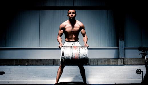ボディビルダーが採用する、効率よく筋肉をつける筋トレメニューの組み方「POF法」