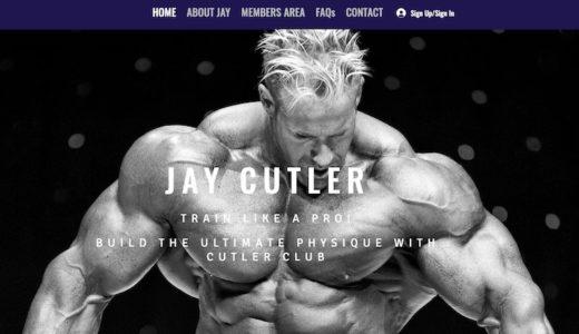 ジェイカトラーがオンラインサロン開設:年1万円で筋トレ学び放題、質問し放題