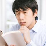 ちくしょう、勉強だ。KindleのGWセールが開催中