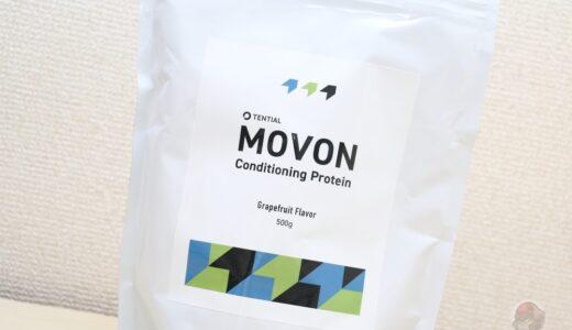 【PR】朝の脳を覚醒!MOVONコンディショニングプロテイン レビュー